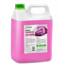 Автошампунь Nano Shampoo 5кг Grass 136102