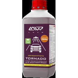 Автошампунь для бесконтактной мойки TORNADO самый концентрированный для жесткой воды 9.8 (1:110-200) Auto Shampoo TORNADO 1,3 кг