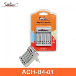 Зарядное устройство для AA/AAA NiMh/NiCd аккумуляторов
