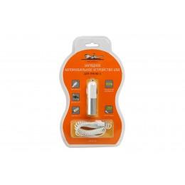 Зарядное устройство автомобильное USB для IPhone 5, 6