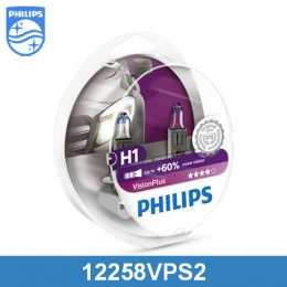 Комплект ламп 12V H1 55W P14,5s Vision Plus +60%