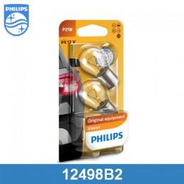 Комплект ламп 12V P21W BA15s