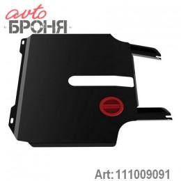 Защита картера и КПП Chery A13 Bоnus 2011-.../Very 2011-..., сталь 2 мм, комплект крепежа Автоброня 111009091