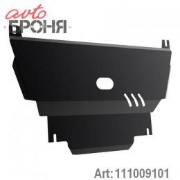 Защита картера и КПП Chery Indis s18d 2011-..., сталь 2 мм, комплект крепежа Автоброня 111009101