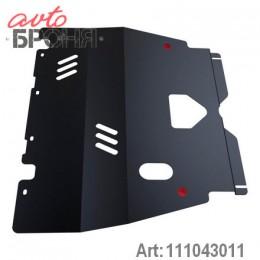 Защита картера + КПП + крепеж, Сталь, Peugeot 206 2006-2013, V - 1.4; 1.6 Автоброня 111043011