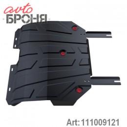 Защита картера и КПП Chery Tiggo 5 2014-..., сталь 2 мм, комплект крепежа Автоброня 111009121